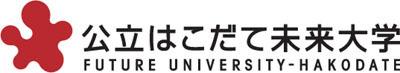 Future University Hakodate (Japon)